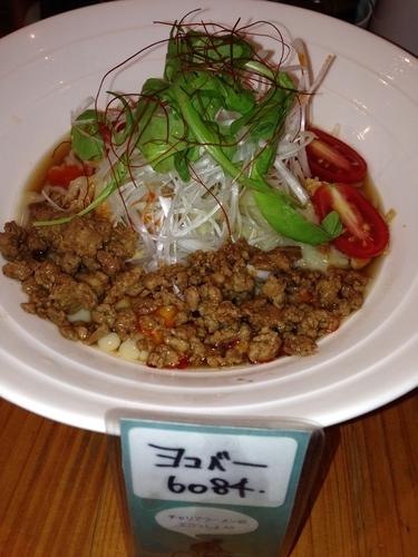 「限定  冷し坦坦麺  辛め」@ShiNaChiKu亭の写真