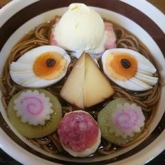 亜呂摩の写真