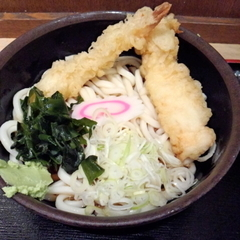 箱根茶屋の写真