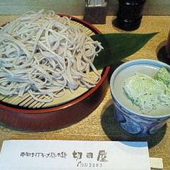 切田屋の写真