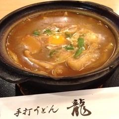 麺処 龍 錦店の写真