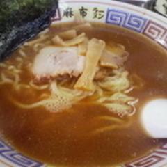 麻布ラーメン 田町店の写真