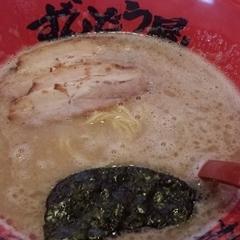 ラー麺 ずんどう屋 神戸西店の写真