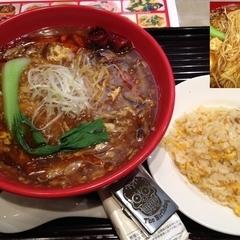 中国麺家 川崎アゼリア店の写真