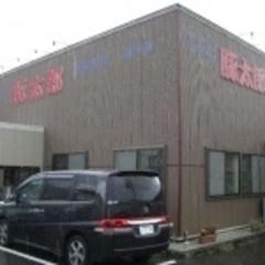 豚太郎 佐川店の写真