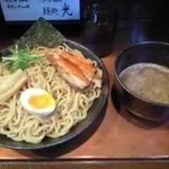 麺処 光の写真
