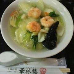 上海料理 香港点心 華林楼 本店の写真