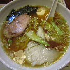 麺飯坊 無双の写真