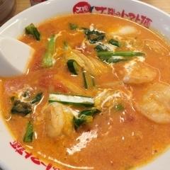 太陽のトマト麺 秋津店の写真