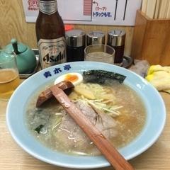 ラーメン青木亭 瀬崎店の写真
