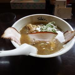 にぼshin. 北24条店の写真