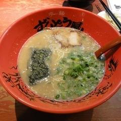 ラー麺 ずんどう屋 福崎店の写真
