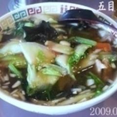 中国料理 長城の写真