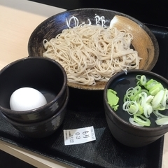 ゆで太郎 厚木岡田店の写真