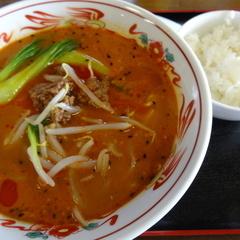 中国料理 満州菜館の写真