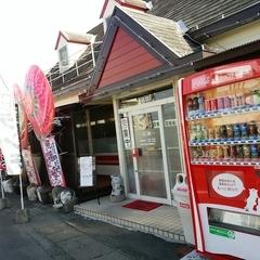 四川料理 江湖 高崎駅東口店の写真