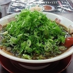 新福菜館 石山寺店の写真