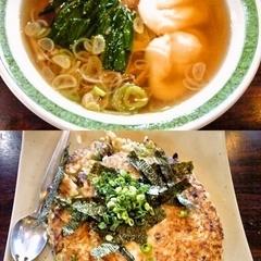 お食事処 若竹 駅前店の写真