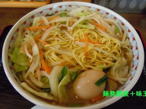 「中華野菜そば(大盛)」@麺や 一香。の写真