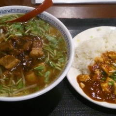 祥龍刀背削麺荘 中村橋店の写真