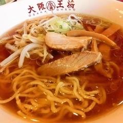 大阪王将 宮古店の写真