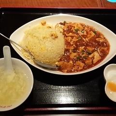 阿里城 霞ヶ関コモンゲート店の写真