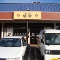 旭軒 高岡店の写真