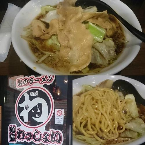 「男の根性黒醤油ラーメン」@男のラーメン 麺屋わっしょいの写真