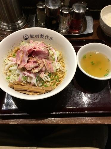 「【裏】汁なし+生卵750円+50円」@中華そば 飯村製作所の写真