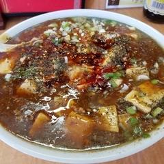 刀削麺屋 港南店の写真