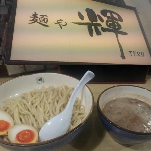 「味玉つけ麺」@麺や輝 長堀橋店の写真