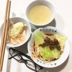 永記湯元麺館の写真