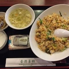 香港菜館の写真