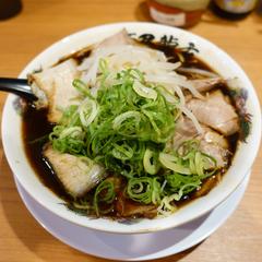 麺屋 龍玄の写真