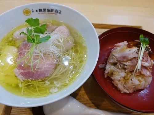 「塩らぁ麺 900円 + おにくごはん 450円」@らぁ麺 飯田商店の写真
