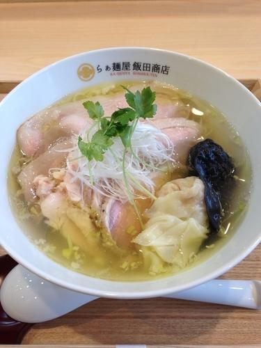 「わんたん入り塩チャーシュー麺」@らぁ麺 飯田商店の写真