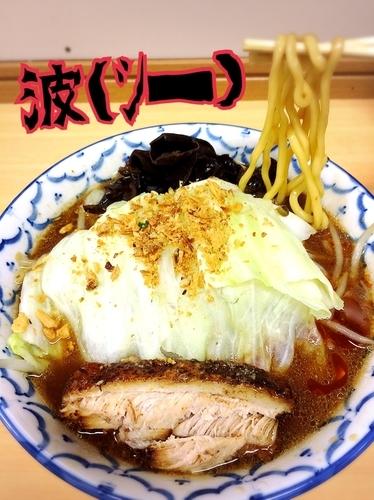 「らーめん¥650+牛脂ラー油¥80」@波(シー)の写真