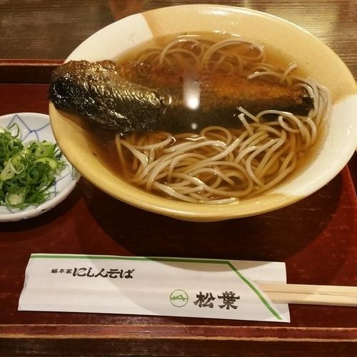 「にしんそば」@総本家にしんそば 松葉 京都駅店の写真