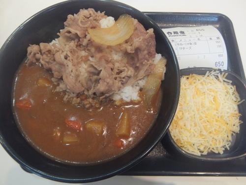 「こく旨牛チーズカレー並650円(クーポン&ジェフグルメ使用」@吉野家 6号白鳥店の写真