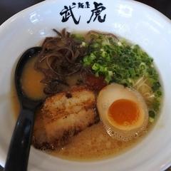 麺屋 武虎 泡瀬店の写真