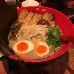 ラー麺 ずんどう屋 姫路南店の写真