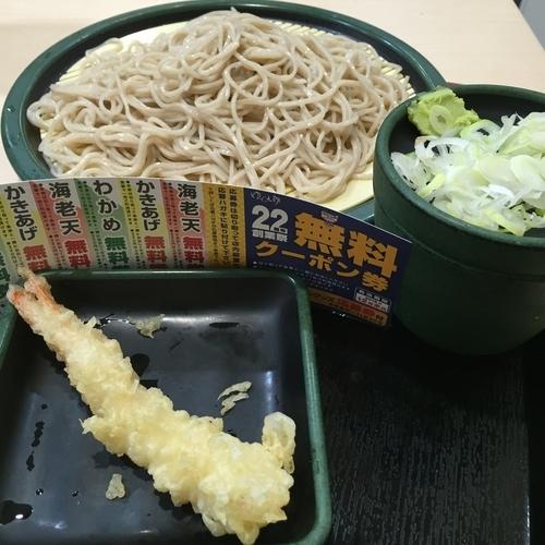 「もり(¥320)+海老天(クーポン)」@ゆで太郎 新川1丁目店の写真