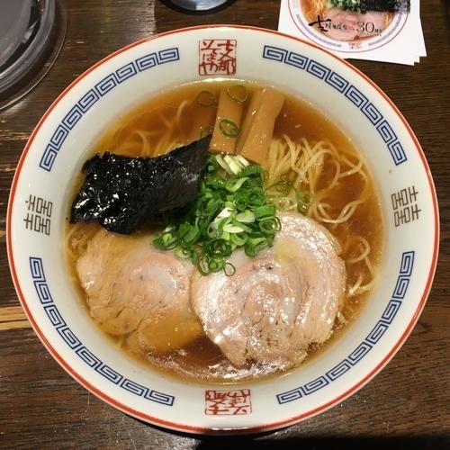 「【限定】絹腰和伊麺 1200円」@支那そばや 新横浜ラーメン博物館店の写真