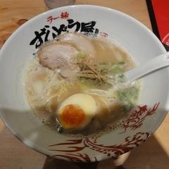 ラー麺 ずんどう屋 茨木島一店の写真
