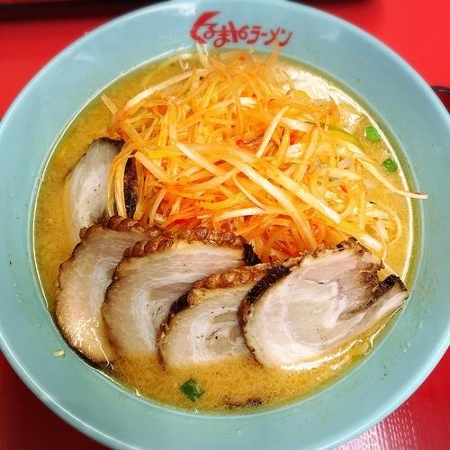 「ネギ味噌チャーシュー麺&サービス半ライス」@くるまやラーメン 八潮店の写真