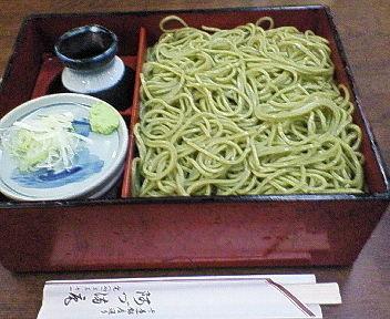 「箱そば 700円」@阿づ満庵 本店の写真