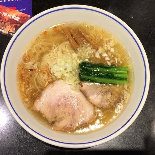 「復刻塩らぁ麺1000円」@支那そばや 新横浜ラーメン博物館店の写真