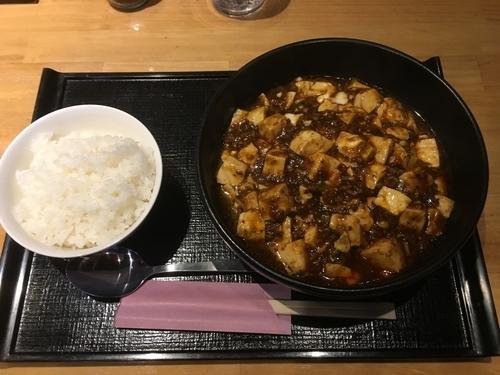 「麻婆麺/¥900」@一番太鼓の写真