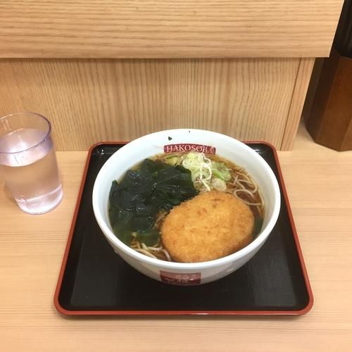 「コロッケそば」@箱根そば 新宿西口店の写真