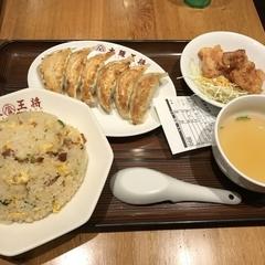 大阪王将 サンシャインシティ池袋店の写真